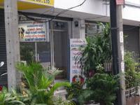 アヌサワリーマッサージ店