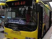 タイの路線バス