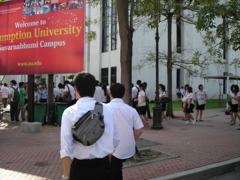 アサンプション大学①