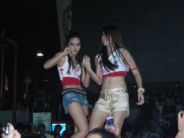 セクシーダンス