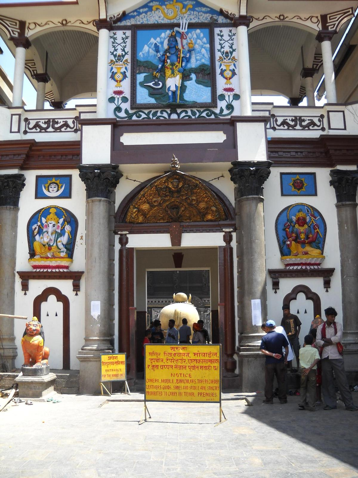ヒンドゥー教のインド亜大陸の4大シヴァ寺院の1つ