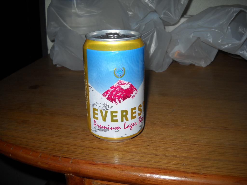 エベレストビア
