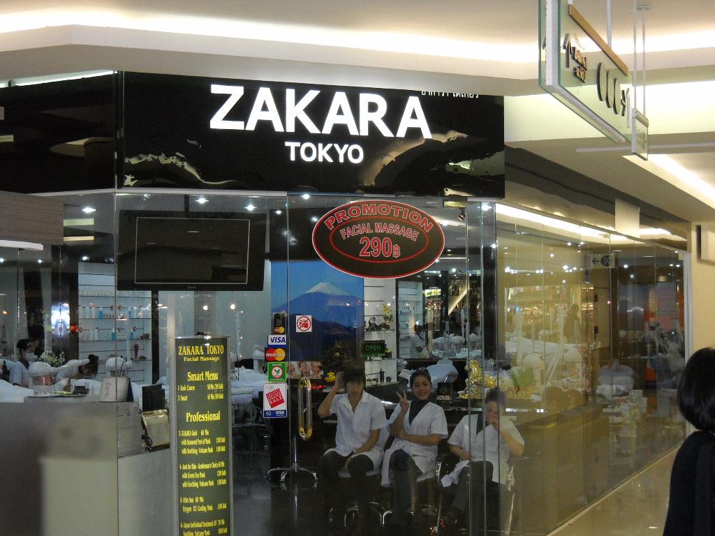 「ZAKARA TOKYO」