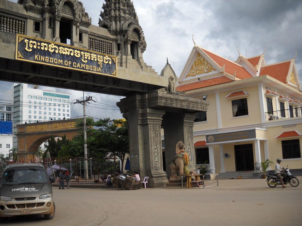 カンボジアビザ発給所