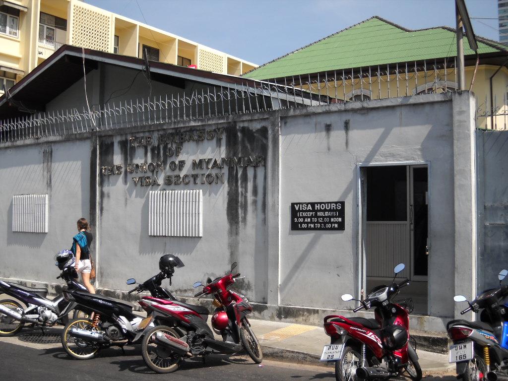 タイ・ミャンマー大使館