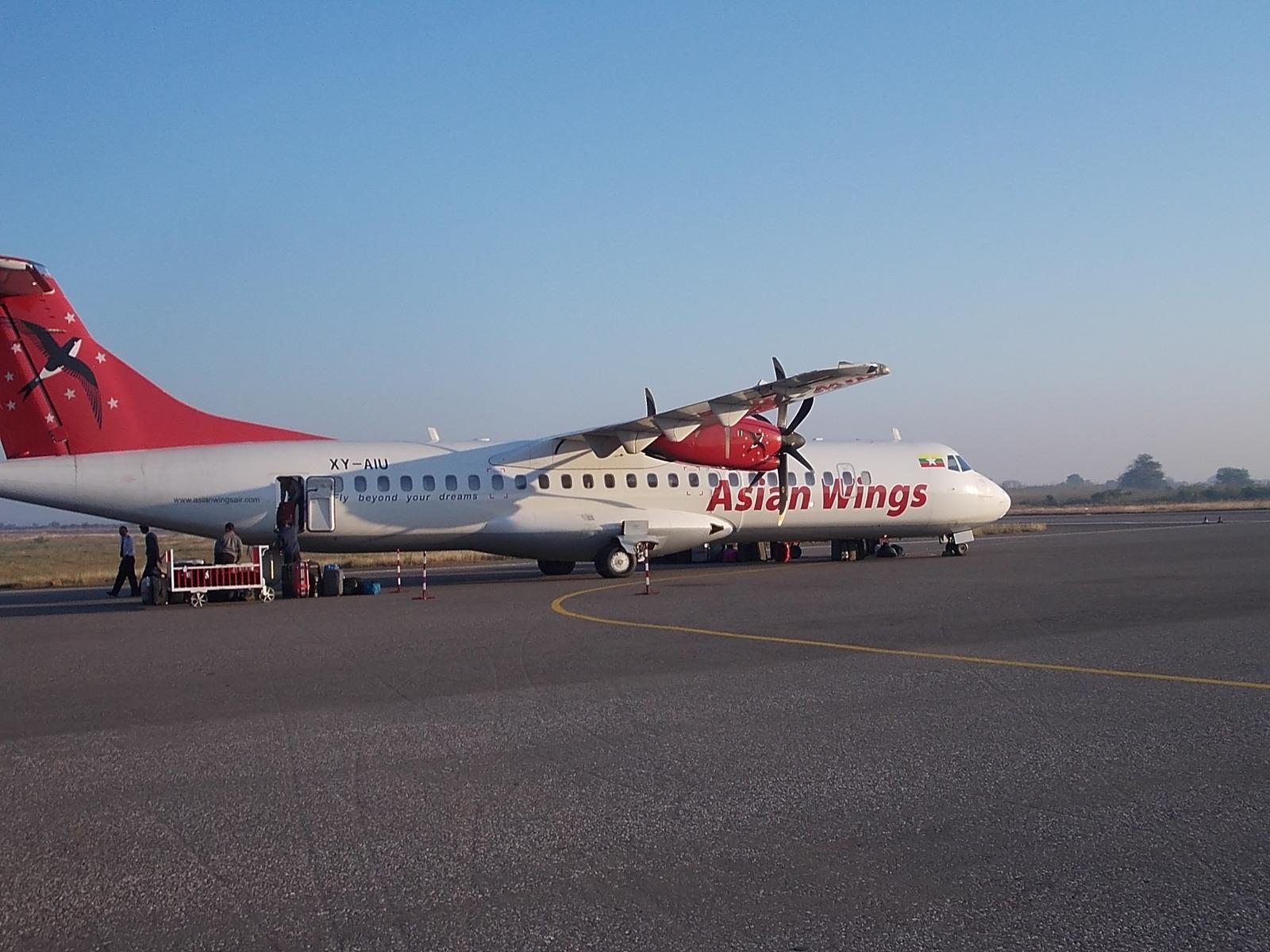 ミャンマーの飛行機会社「Asian Wings Airways」