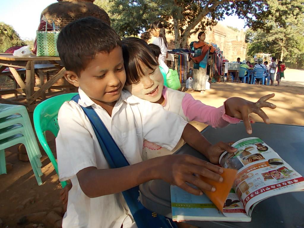 ミャンマーの子供たち