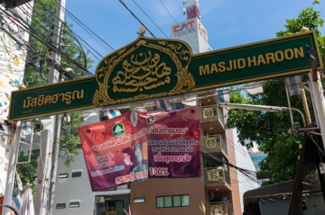 バンコクのモスク
