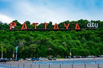 パタヤの象徴